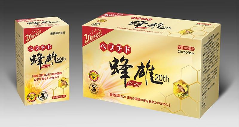 蜂保健品产品包装-新特印刷