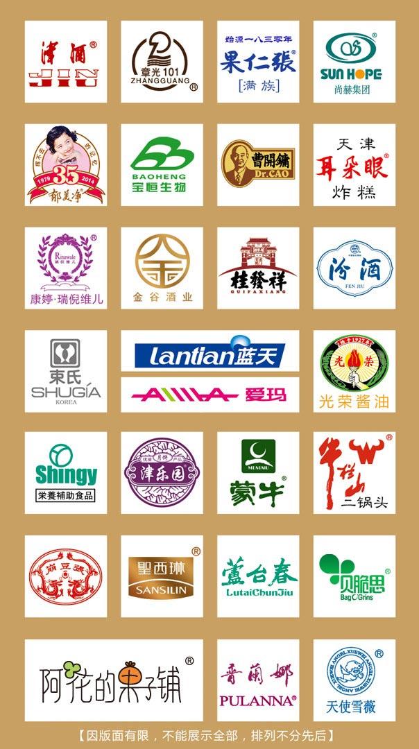 天津新特印刷客户