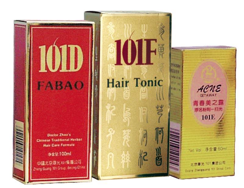 101生发包装-新特印刷