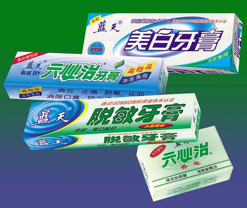 蓝天牙膏包装-新特印刷