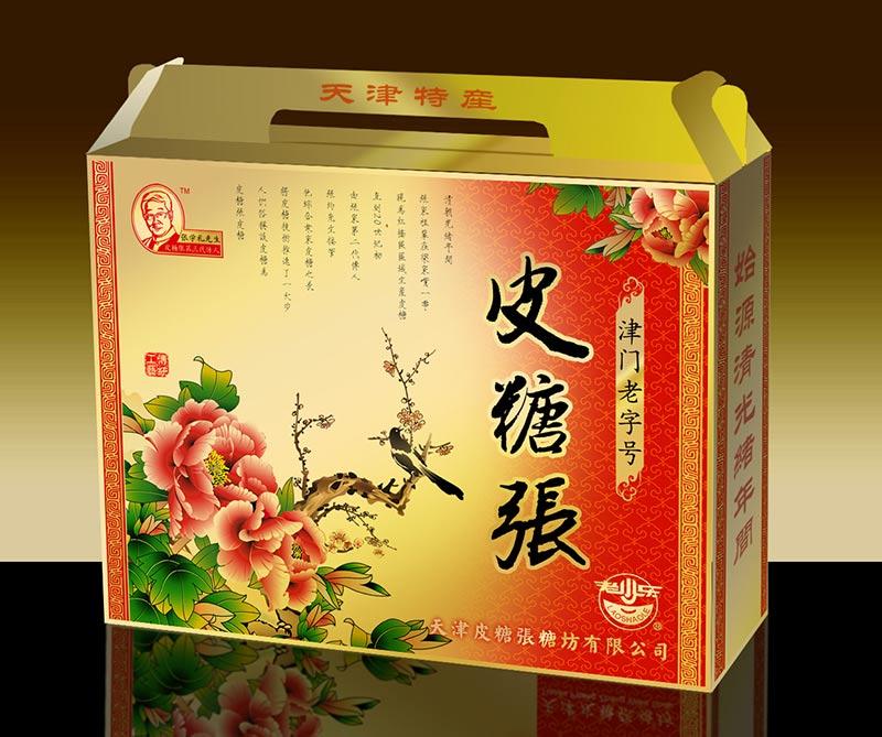 天津糖果包装-新特印刷
