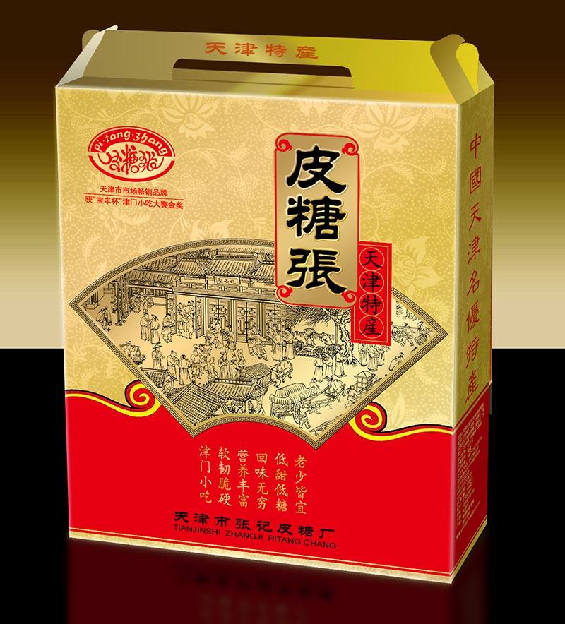 天津传统糖果-新特印刷