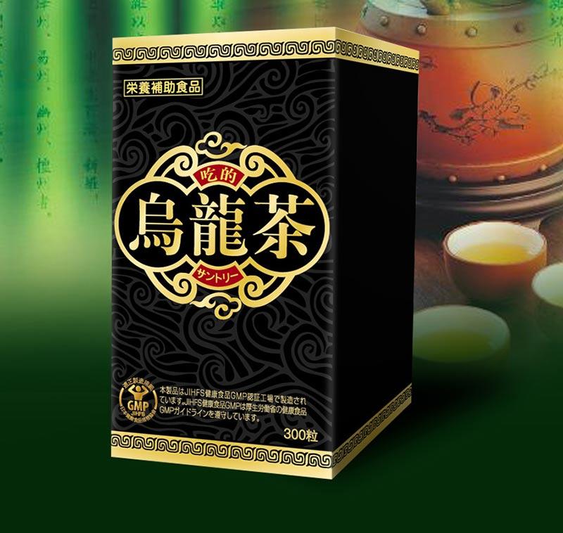 乌龙茶包装-新特印刷