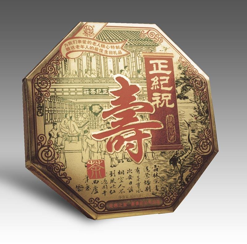 茶叶包装-新特印刷