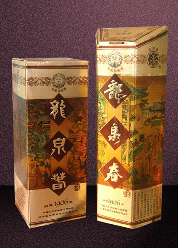 龙泉春酒包装-新特印刷
